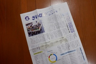 DSCF0914.jpg
